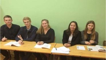 5 uczniów I LO w etapie okręgowym XXVIII Olimpiady Filozoficznej