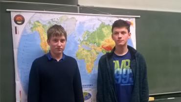 Jakub Socha laureatem a Krzysztof Białas finalistą Wojewódzkiego Konkursu Przedmiotowego z Geografii
